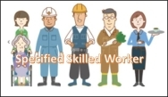 Specified Skilled Worker