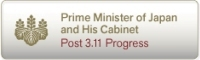 Prime Minister of Japan and His Cabinet - Post 3.11 Progress